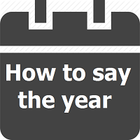 How to say the year